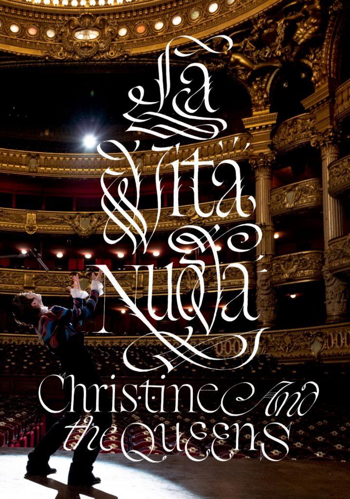 La vita nova christine and the queens kurzfilm